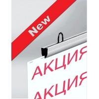 ПВХ-планки для крепления плакатов