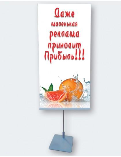 Настольный рекламный Флаг-баннер